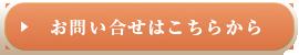 万象運命術 動心学術協会